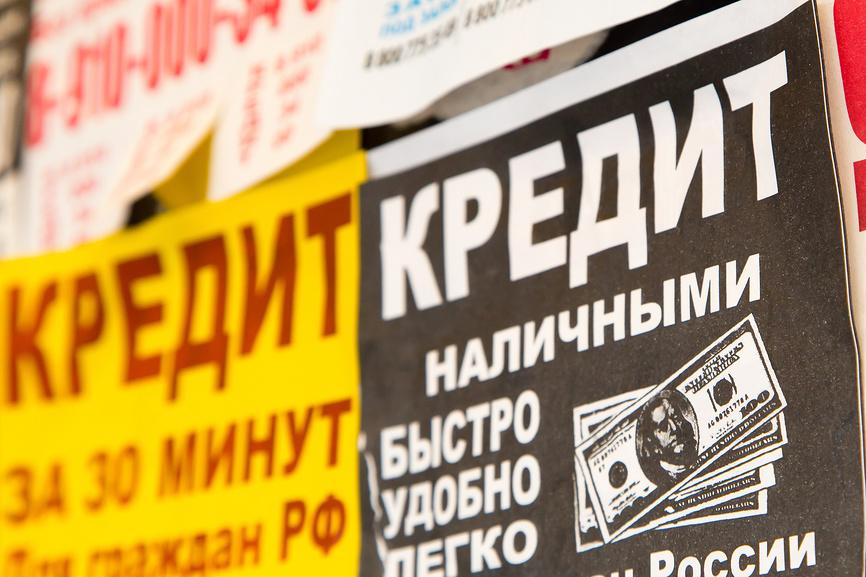 Как взять кредит в сбербанке без поручителей