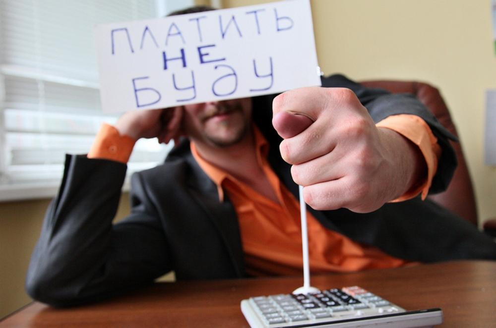 банкротство с долгами